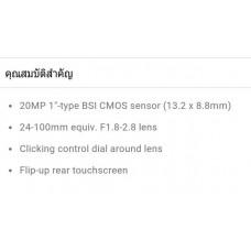 กล้อง Canon G7X